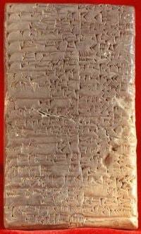 Cuneiform Script Tablet