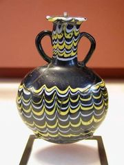 Egyptian Glass Jar