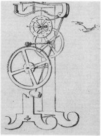 Pendulum Clock - Galileo