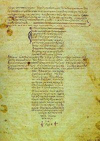 'Hippocratic Oath