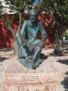 Ibn al-Baytar Sculpture