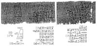 Moskow papyrus